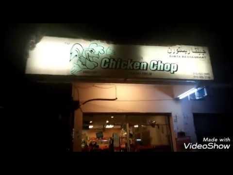 Chicken Chop Pantai Tiumr: best chicken chop in Kota Bharu