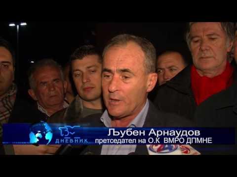 ТВМ Дневник 25.02.2017
