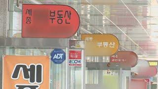 올해 땅값 상승률 세종 3.96% 1위…2위는 서울 /…