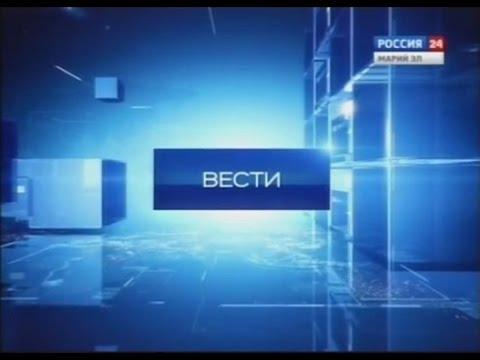 отчитаться смотреть россия 24 10 декабря в 2300 если она