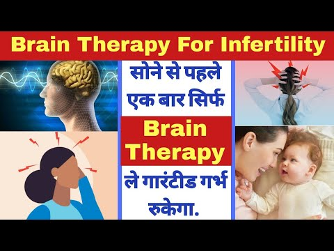 how-to-get-pregnant.ll-brain-therapy-for-infertility.-#heenahealth