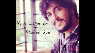 Hosh Walon Ko Khabar kya By Prayag Joshi