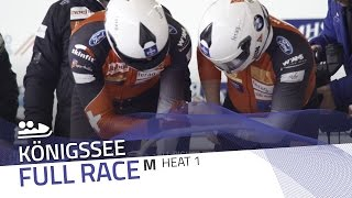 KÖnigssee | BMW IBSF World Cup 2015/2016 - 2-Man Bobsleigh Heat 1 | IBSF Official