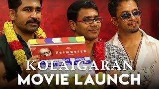 Kolaigaran Movie Launch | Vijay Antony | Arjun | Andrew Louis | B Pradeep
