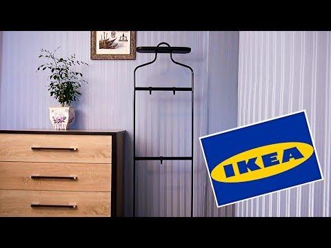 IKEA, МОИ ПОКУПКИ ДЛЯ ДОМА, ИДЕЯ ДЛЯ ИНТЕРЬЕРА. ВЕШАЛКА, ПОСТЕЛЬНОЕ БЕЛЬЕ.