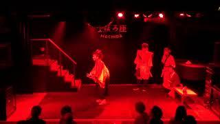 【ミュージカル】THE MOMOTARO -桃太郎-【後半】