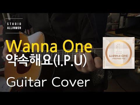 워너원(Wanna One) - 약속해요(I.P.U.) 코드&기타 커버(chords & Guitar Cover)[올인원기타]