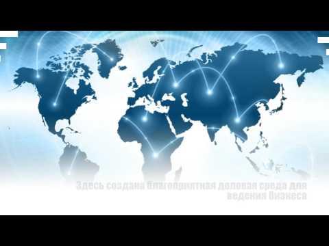 Оффшорные компании в Омске
