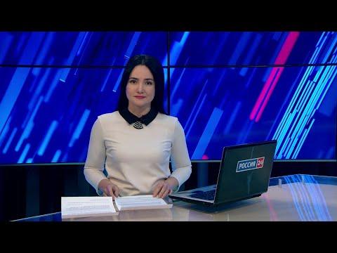Вести Бурятия. 20-00 Эфир от 27.02.2020