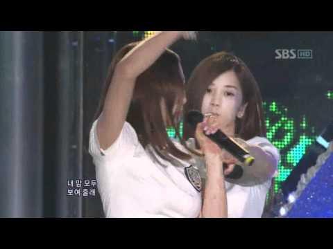 APINK - Saya Tidak Tahu @ SBS Inkigayo Lagu Populer 20110424