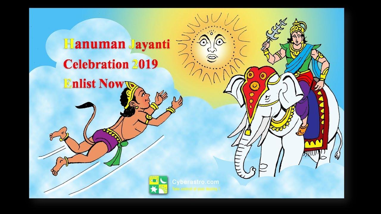 Hanuman Jayanti Ceremony 2019 - Why should we worship Lord Hanuman