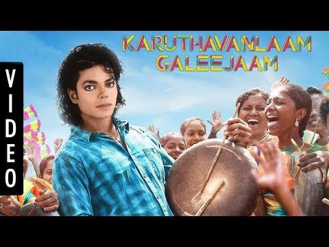 Michael Jackson - Karuthavanlam Galeejam Song | Velaikkaran