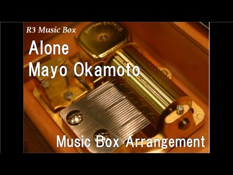Alone/Mayo Okamoto [Music Box]