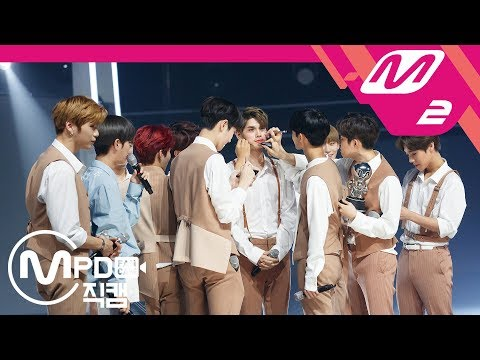 [MPD직캠] 워너원 1위 앵콜 직캠 4K '켜줘(Light)' (WANNA ONE FanCam No.1 Encore) | @MCOUNTDOWN_2018.6.14