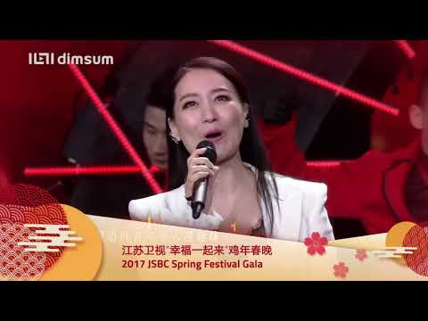 Watch the Latest Chinese New Year Variety & Entertainment Shows on dimsum