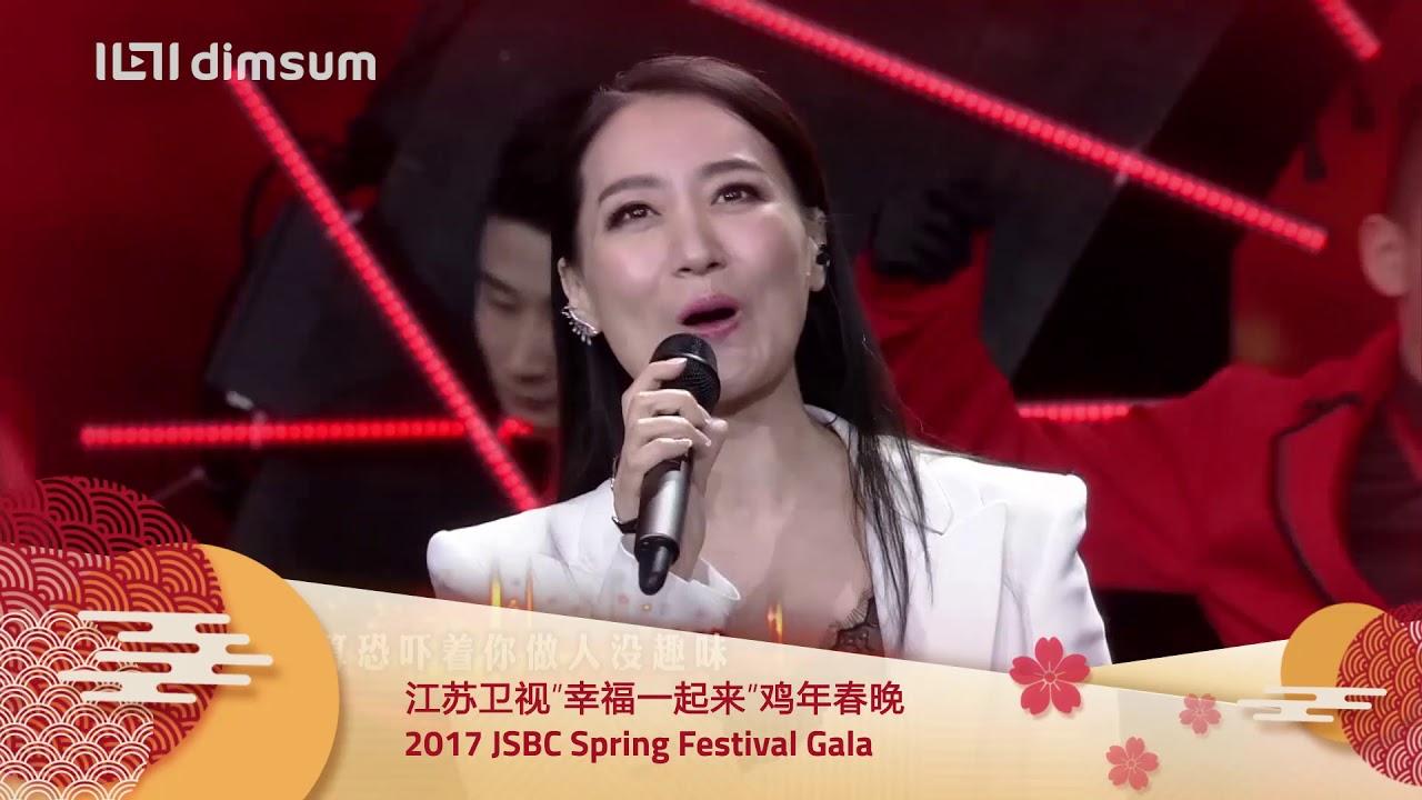 Youtube china Matchmaking-Show