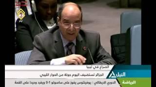 الجزائر تستضيف اليوم جولة من الحوار الليبي