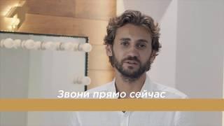 Вакансии в PIED-DE-POULE Харьков
