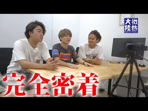 密着!ウマヅラビデオの1日【ドキュメンタリー】