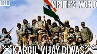 """KARGIL VIJAY DIWAS""🇮🇳|ENGLISH|VIRJITH'S WORLD|"