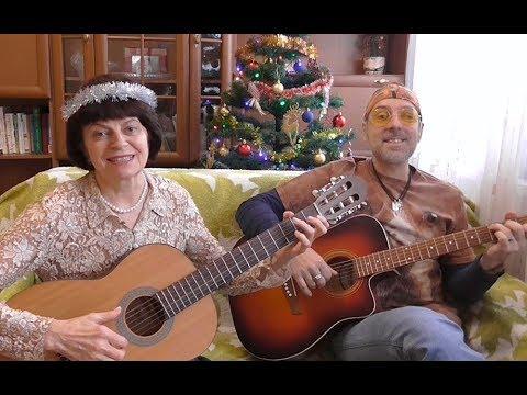 merry christmas песня слушать