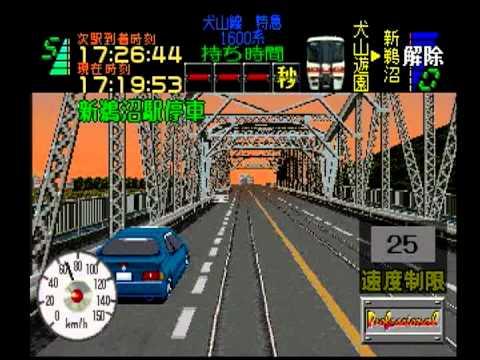シミュレーション - 電車でGO!FINAL - 体験版,無料ゲーム