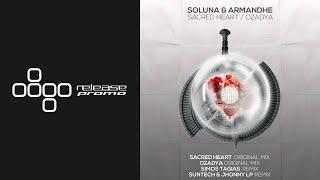 Soluna & Armandhe - Ozadya (Suntech & Jhonny LP Remix)  [Clubsonica Records]