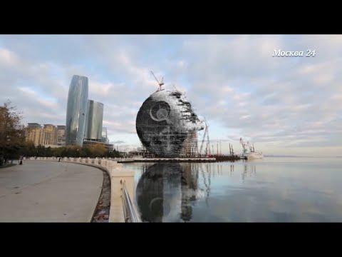 Без купюр: Баку