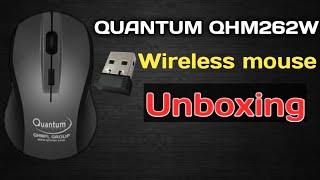 Quantum QHM262W wireless mouse unboxing in Hindi