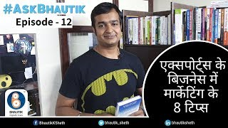 8 Tips for Marketing of Exports Business | Ask Bhautik Episode 12 (Hindi)