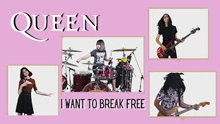 Queen - I Want To Break Free | cover by Kalonica Nicx, Andrei Cerbu, Beatrice Florea & Maria Tufeanu