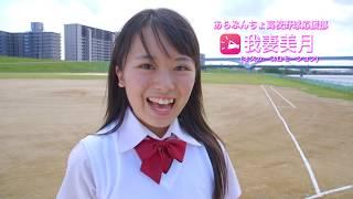 筑波大学附属高等学校【2016 高校球児の夏 】