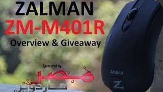 [AR] ZALMAN ZM-M401R Gaming Mouse Overview @Egypt Hardware