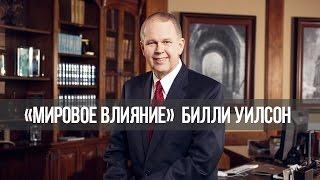 видео Статья 361.1. Налоговые льготы