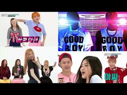KPop Idol Cover Dance Good Boy GDxTAEYANG | Weekly Idol