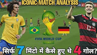 Tactical Analysis Germany vs Brazil 7 1 फ फ वर ल ड कप 2014