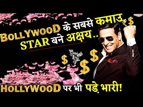 Akshay Kumar Is Bollywood's Most Highest Paid Actor In Forbes List 2019!