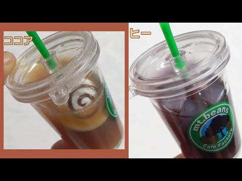 Capsule toys 33 - Iced coffee mascot