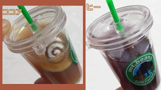 Capsule toys 33 - Iced coffee mascot カプセルトイ 検索動画 15