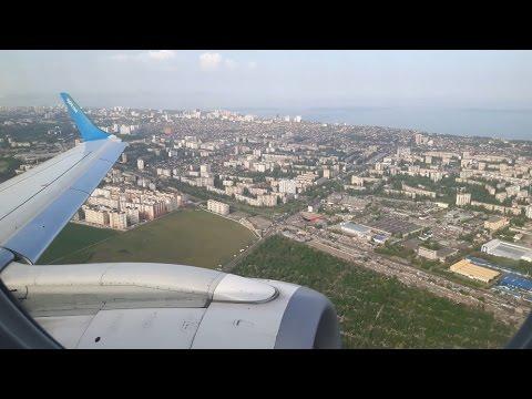 FlyUIA  Odessa - Kijów Boryspol - Warszawa Chopin. Takeoff & Landing