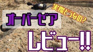 【レビュー】ハートランド フォールトラップ オーバーゼア thumbnail