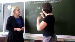 ко дню учителя, 11 а и 11 б представляет Ролик про учителей