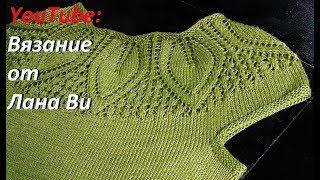 Вязание спицами: описание топа/кофточки - 2 МК. Летний топ спицами и ажурный узор крупные листья