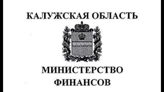 Ответ по 97 постановлению о трансфертах(, 2018-12-11T08:15:02.000Z)