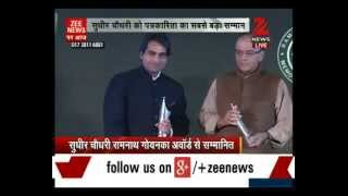 8th Ramnath Goenka Awards: Sudhir Chaudhary awarded for Excellence in Journalism