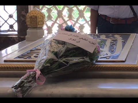 في ذكري 23 يوليو.. مصريون وعرب يضعون الورود على ضريح «عبد الناصر»  - نشر قبل 2 ساعة