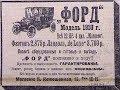 До революции за 3 рубля корову можно было купить? Цены 1913 года в современных рублях.