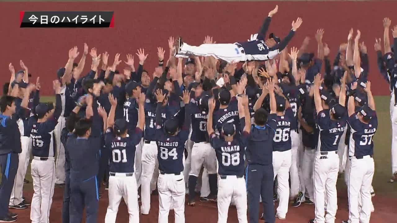 2019年9月24日 千葉ロッテ対埼玉西武 試合ダイジェスト