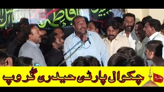 Rul Gai aan baba  by Chakwal party Haidery Group |Mola Ka Matam|