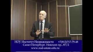 видео Банковский аккредитив